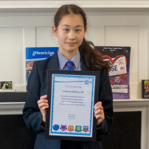 Lu – Special Recognition Award